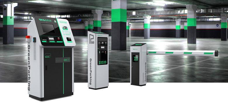 Car Park Managementsystems Al Maha Business Systems